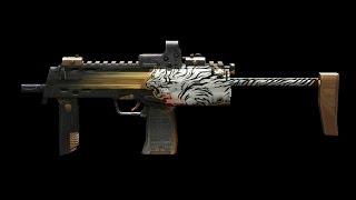 MP7 Bahamut 白虎