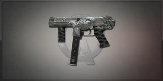 M4 Spectre Tauben 自由之翼