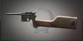 Mauser C96 MP 德軍總部