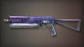 Bizon Arachne 紫影毒蛛