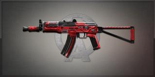 AKS-74U Espada 極速之刃