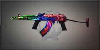 AMD-65 Neon 迷幻