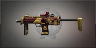 MP7A1 Talisman 至尊無上