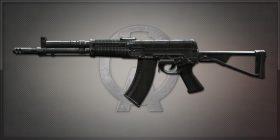 AEK-971 突擊步槍